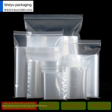 Ziplock Bag Transparent Zip Lock Plastic Packaging Bags Snack Mask Food Storage Packing Sealed Pocket Small Large Thickened Bag