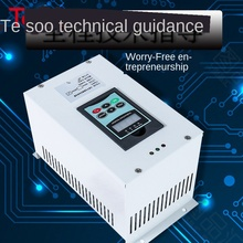 Energy saving transformation of electromagnetic induction for 3KW electromagnetic heater injection molding machine wk600 injection molding machine inverter 380v 5 5kw 7 5kw injection molding machine power saving transformation controller