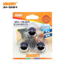 JAKEMY JM-SK04 Powerful LCD Opener Vacuum PVC Transparent Suction Cup with Key Ring for phone pad screen Disassemble(China)