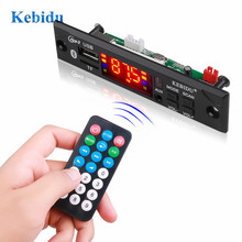Módulo de som automotivo kebidu, usb, tf fm, 5v 12v, mp3, wma, placa decodificadora, bluetooth, mp3 player com controle remoto para carros