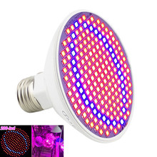 TTLIFE 60/200 LED E27 Plant Grow Light Lamp Flower Seeds Growing Lights Bulbs Indoor Gardening Hydroponics