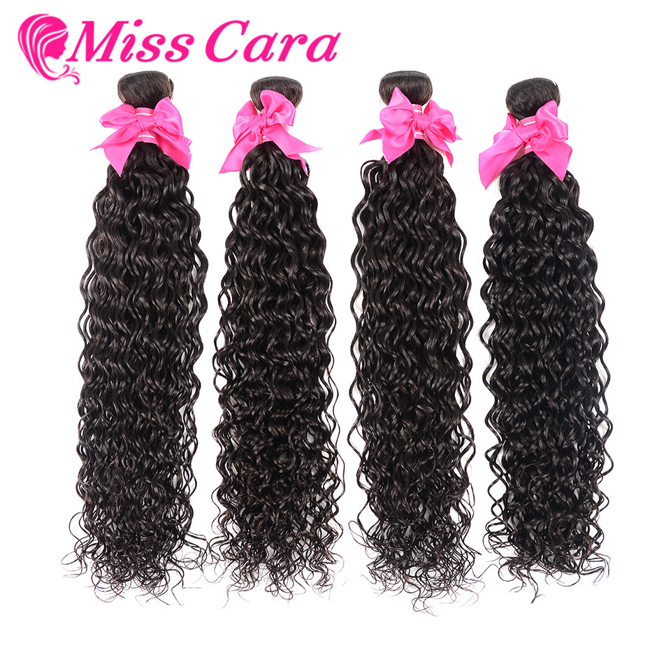 4 Bundles Deals Water Wave Brazilian Hair Weave Bundles Natural Color Human Hair Bundles Miss Cara