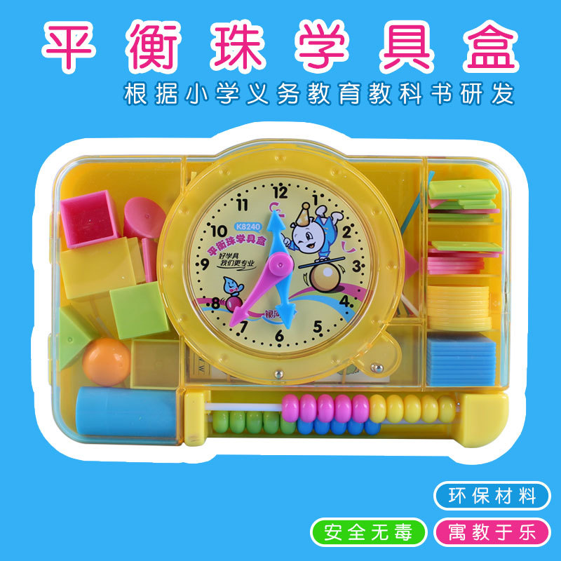 Galaxy Star K8240 Balance Beads Stationary Box Young STUDENT'S Year 12 Class Multi-functional Number Learning Calculation Frame