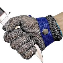 1pcs Safety Cut Proof Stab Resistant Work Gloves Stainless Steel Wire Safety Gloves Cut Metal Mesh Butcher Anti-cutting Gloves