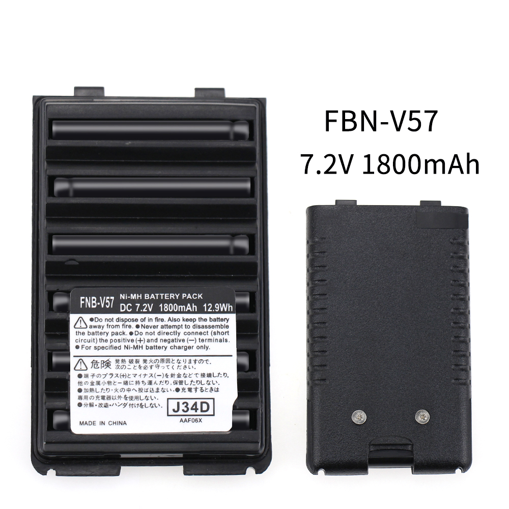 FNB-V94 FNB-V57 7.2V 1800mAh Ni-MH Battery For YAESU Vertex VX-177 VX-150 VX-800 VX-110 VX-120 VXA-150 FT-250R