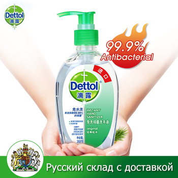 50ml/200ml Antibacterial Hand Sanitizer Alcohol Hand Wash Quick Dry Hand Gel 65% Ethanol 99% Antibacterial for Kids and Adults