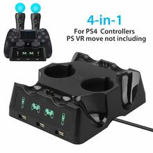 цена на 4 in 1 Controller Charging Dock Station Stand For Playstation PS4 Wireless Joystick Charger For PS4/MOVE/PS4 VR Game Accessories