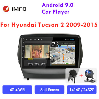 JMCQ Car Radio Android 9.0 player For Hyundai Tucson 2 LM IX35 2011-2014 Multimedia Video Players Stereos DSP Split Screen 2 din jmcq 9 car radio 2 din android 9 0 player for kia sportage 2016 2018 multimedia video players stereos split screen with canbus