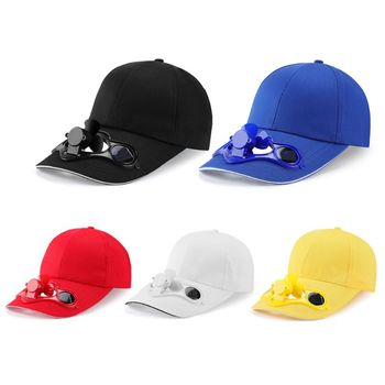 Summer Solar Panel Powered Cooling Fan Baseball Cap Outdoor Peaked Sun Visor Hat stylish baseball hat cap with solar powered cooling fan yellow