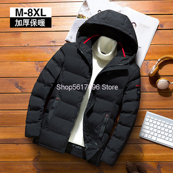 Cotton-padded Jacket Men Coat Winter Fat Man Short Money Thicken Down Cotton-padded Jacket Plus Fat Plus Winter Clothes