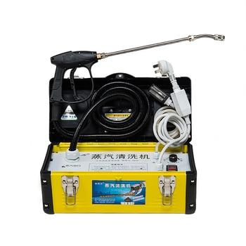 Высокотемпературный Электрический паровой очиститель высокого давления, портативный коммерческий прибор, вытяжка, автомобильный Кондици