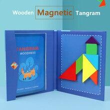 Детский деревянный магнитный Танграм-головоломка для путешествий, Обучающая книга, детские игрушки, подарок для детей, обучающая игра# EW