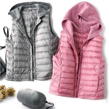 SEDUTMO Winter  Hooded Duck Down Vest Women Ultra Light Short Jackets Casual Autumn Thin Slim Waistcoat  ED1310 1