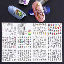 Newest CA-258 fashion design 3D nail sticker art back glue decals DIY decoration tools