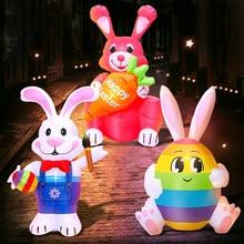 イースターの装飾屋外イースター卵ウサギインフレータブル庭の装飾パーティーバニー人形装飾ledライト