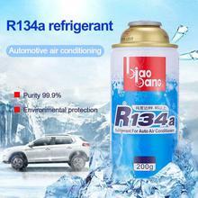 200 мл автомобильный хладагент не корроизивный R134A фильтр для воды для кондиционирования воздуха холодильник безопасный экологичный охлаждающий агент