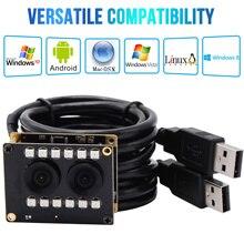 Módulo de cámara de doble lente WDR sin distorsión 1080P Aptina AR0230 IR módulo de cámara USB para reconocimiento facial