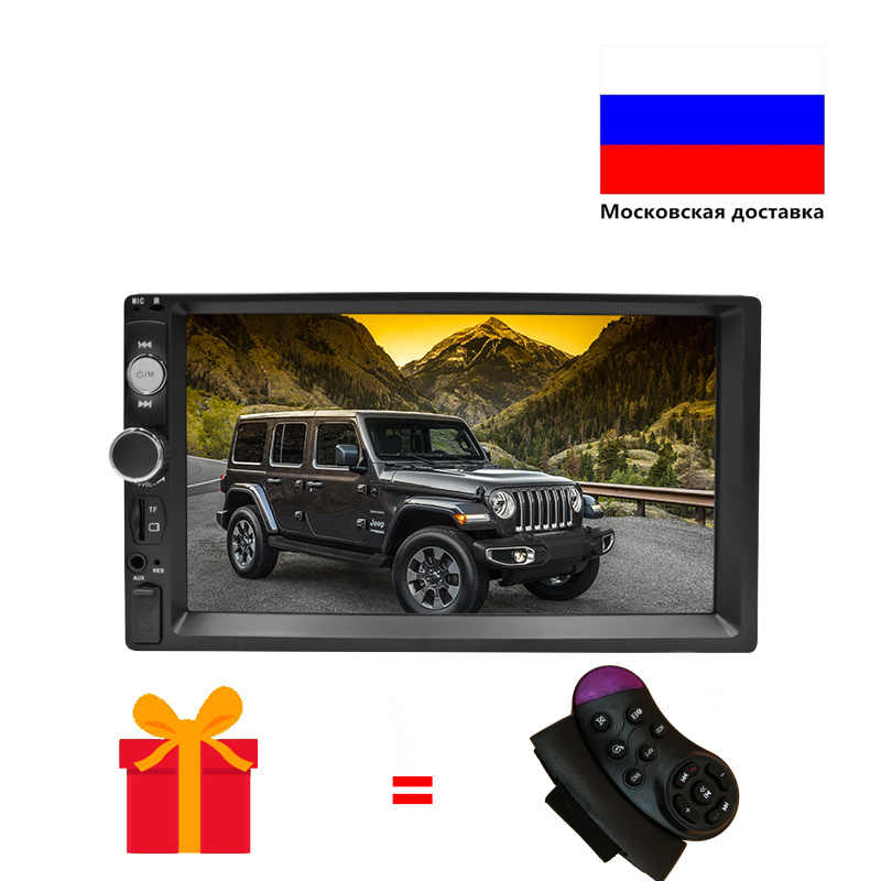 "7 ""HD 2 Din Auto Radio Autoradio Multimedia Player 2DIN Touch Screen Auto Car Audio Stereo MP5 Bluetooth USB TF di FM della Macchina Fotografica del Android"