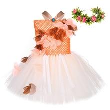 MOANA Princess Girls Dress Cosplay Gown Kids Clothing Children Fancy TUTU skirt