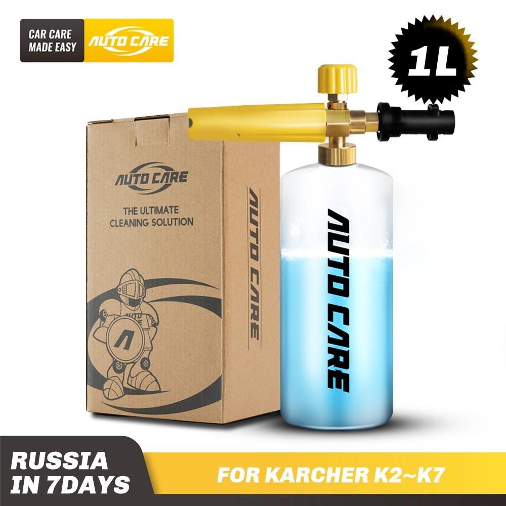 1L Snow Foam Lance Soap Foamer Sprayer Foam Generator Foam Gun for Karcher K2 K3 K4 K5 K6 K7 High Pressure Car Washer Auto(China)