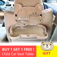купить 2pcs/Lot Child Car Seat Table Seat Tray Storage Kids Toy Food Water Holder Children Portable Table For Car Baby Food Desk ABS дешево