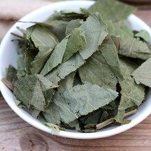 Секс-трава Epimedium Yin Yang Huo, травяные козы