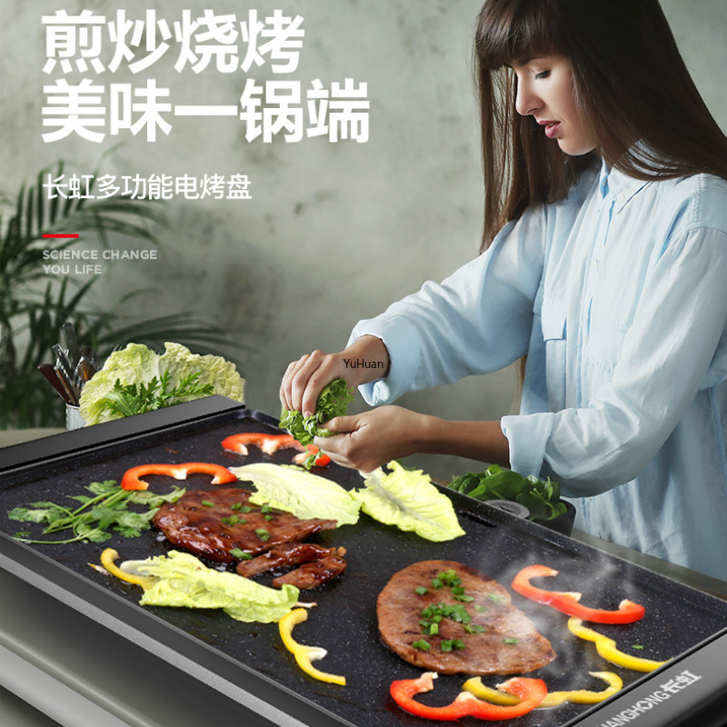 Household Smokeless Electric  Barbecue Plate Barbecue Pot  Restaurant Equipment  Rotisserie   Grill  Electric Bbq Grill  220V