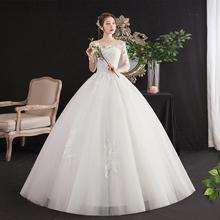 Koreański proste trzy czwarte suknie ślubne 2021 nowych moda elegancka koronka księżniczki aplikacje suknia ślubna suknia Vestido De Noiva tanie tanio HPYFNSH O-neck Koronki NONE CN (pochodzenie) Długość podłogi Lace up REGULAR AE91 Księżniczka GUANG DONG Suknia balowa