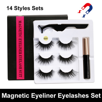 5 Magnet Eyelash Magnetic Liquid Eyeliner&Magnetic False Eyelashes&Tweezer Set Waterproof Long Lasting Eyelash Extension Tools