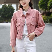 Xuxi осень 2020 женское джинсовое короткое пальто модная уличная