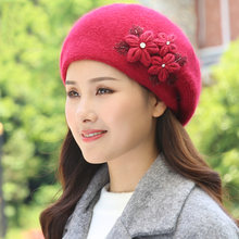 Берет женский зимняя вязаная шапка ангорская осенний теплый
