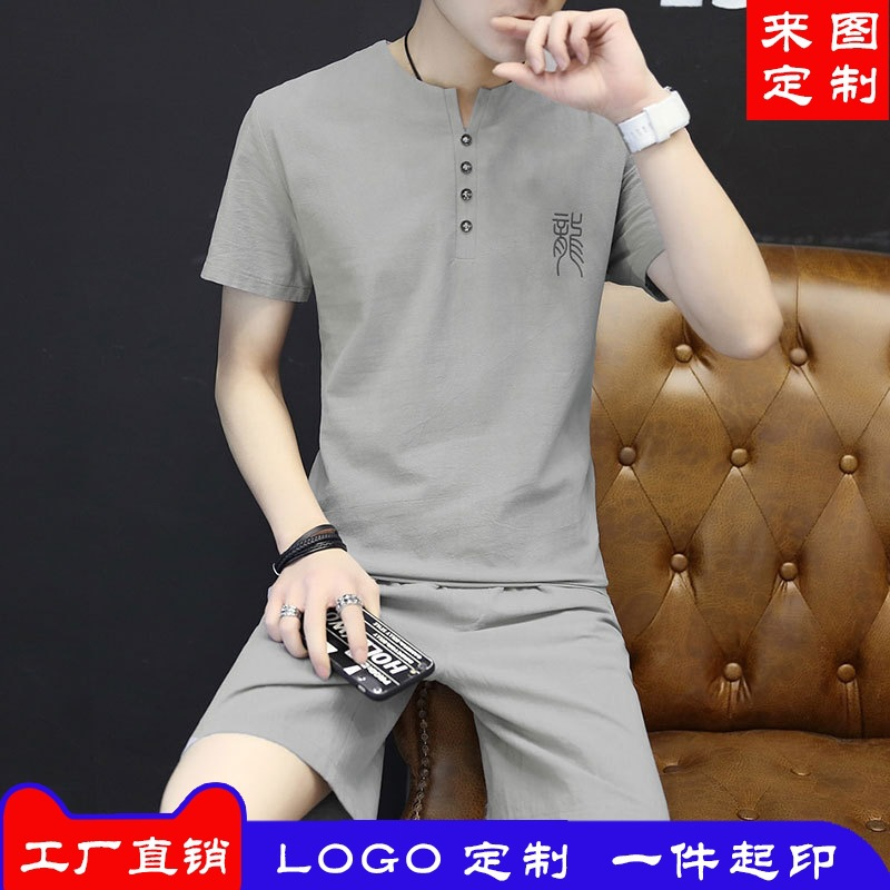 Men Summer 2018 New Style Short Sleeve V-neck T-shirt Cotton Linen Set Trend Slim Fit Flax Clothes Casual Two-Piece Set