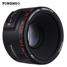 YONGNUO YN50mm Lens YN50mm F1.8 II Large Aperture Auto Focus Lens for Canon Bokeh Effect Lens for Canon EOS 70D 5D2 5D3 600D(China)