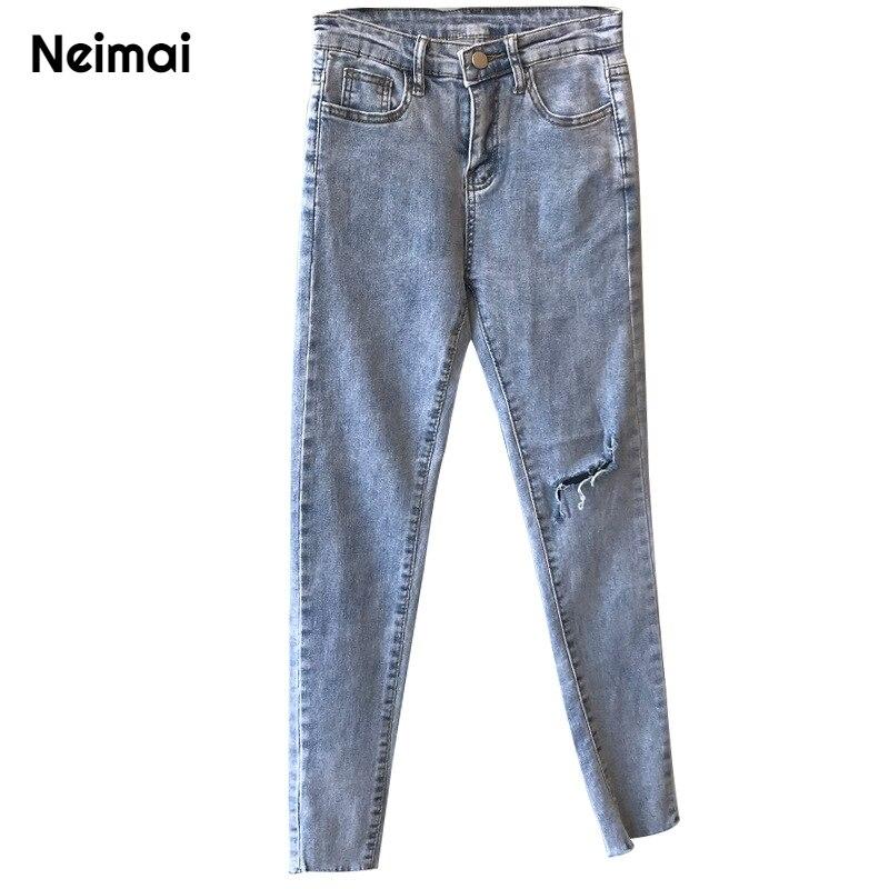 Automne nouveau 2019 haute rue jeans décontractés femme petit ami grande taille crayon cheville longueur Skinny veste pour homme taille haute déchiré Joker