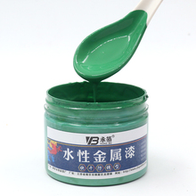 Green Color Quick-drying and Anti-rust Water-based Metallic Paint for Home Furniture, 250g, Craft Paints