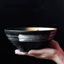 Japanese style ceramic 7.5 inch bowl ramen bowls retro tableware dinner bowl ceramic tableware ceramic mixing bowl