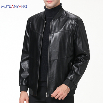 Thicken Jackets For Men Zipper PU Coat Mens Casual Faux Leather Clothing Overcoat 2XL 3XL