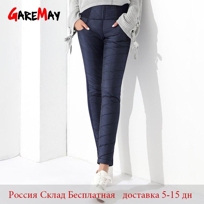 Pantalones de invierno GareMay Mujeres Duck Down Terciopelo Cintura - Ropa de mujer - foto 4