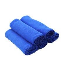 30*70 из сверхтонкого волокна полотенце для мойки авто мытья