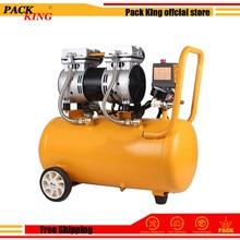цена на Air Compressor Oil Free Quiet Noise Silent Oil-free Pump For Pneumatic Filling Machine Air Nail Gun Free Shipping 1000w 30L Tank