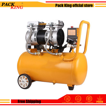 Air Compressor Oil Free Quiet Noise Silent Oil-free Pump For Pneumatic Filling Machine Air Nail Gun Free Shipping 1000w 30L Tank bicycle bike handlebar ball air horn trumpet ring bell loudspeaker noise maker free shipping