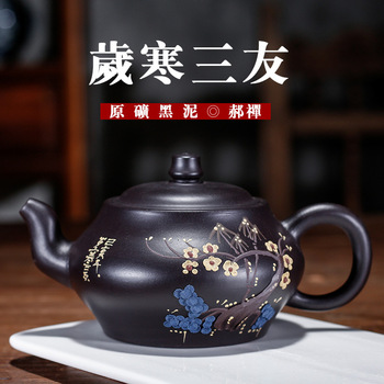 Yixing Dark-red Enameled Pottery Teapot Famous Full Manual Raw Ore Black Clay Painting Pine, Bamboo And Plum Blossom Teapot Gift