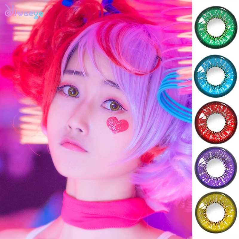 Krótkowzroczność korekta stopień proszek 0-800 Cosplay soczewki kontaktowe piękny uczeń dla oka ładna dziewczyna Halloween kosmetyczne okulary