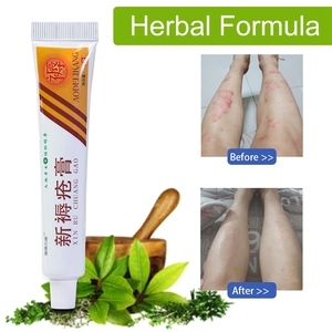 1pcs Bedsore Anointed Ointment Analgesic Cream Bedsores Paste Antibacterial Herbal Cream Pain Relief Analgesic Balm Ointment
