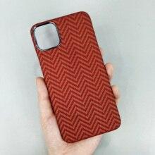 Funda de fibra de carbono para iPhone 12 Pro Max, carcasa de fibra de carbono Ultra ligera 100% auténtica, diseño de onda, especial, grano M