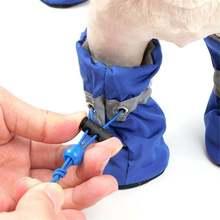 Cão inverno algodão macio sapatos de neve à prova dwaterproof água chuva anti-deslizamento botas para perro zapatos perro buty dla psa calçado