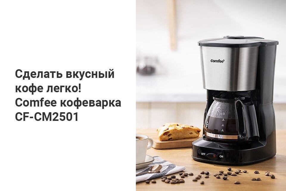 20190625_174633_049