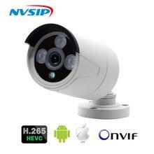 أحدث H.265 2MP IP كاميرا مصفوفات اضواء ليد مراقبة ONVIF مقاوم للماء في الهواء الطلق الأمن كاميرا الأشعة تحت الحمراء قطع للرؤية الليلية اختياري 3MP 5MP