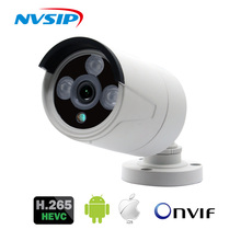 Newest H.265 2MP IP Camera Array Led Surveillance ONVIF Waterproof Outdoor Security Camera IR CUT Night Vision Optional 3MP 5MP