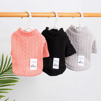 Clasic Puppy Dog Sweater Warm Clothing Dog Clothes For Small Dogs Short Sleeve Pullover Cat Pets Costume Chihuahua Coat Shirts